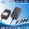 12V AC DC laptop power adapter with approvals