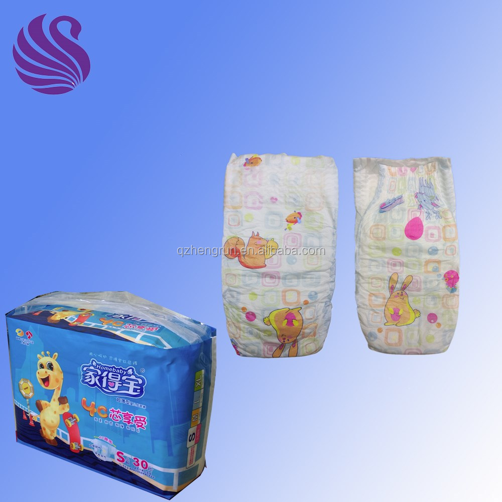High Quality Sleepy Round Waist Wholesaler Of Baby Cloth Diaper With Low Price