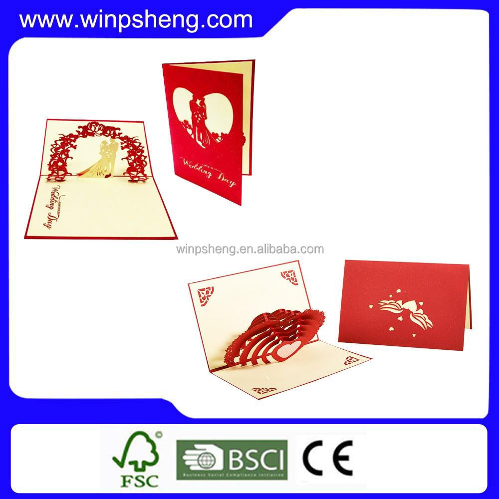 2016 New design red paper Chinese laser cut wedding invitation card