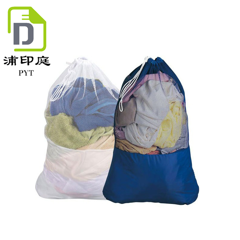 Household clothing storage bags nylon hybrid network drawstring bag