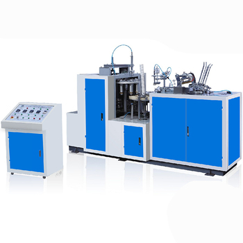 small paper cup machine,cup machine  paper,paper cup making machine