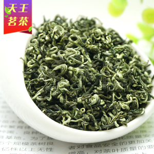 250g reseal bag Chinese tea snail shape green tea Pi Lo Chun
