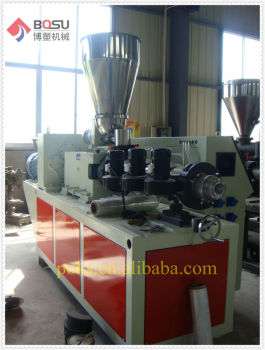 used extruder machine