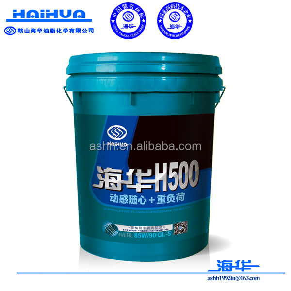 Gear oil 85W90 GL-5