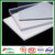 Factory Polycarbonate(PC) sheet for roof
