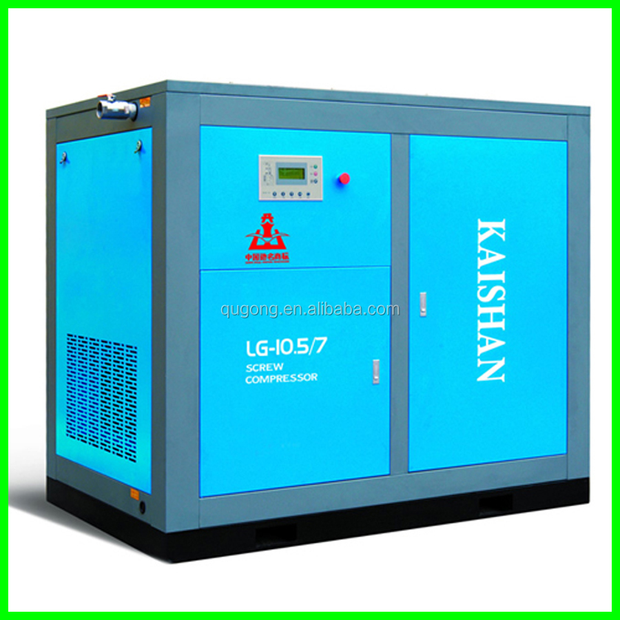 55 kw LG10.5/7G air cooling screw air compressor