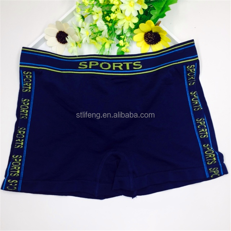 high quality mens sports boxer shorts seamless underwear briefs