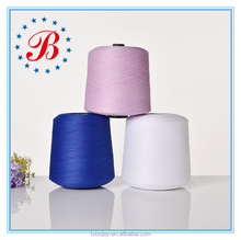 Top Quality China Factory Knitting and Weaving Low Price Mulberry Silk and MerinoWool Blended yarn