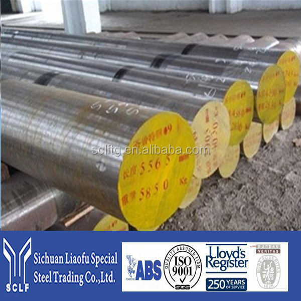 forged round bar/4130 forged round bar/A 36 alloy steel/M2 tool steel round rod