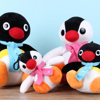 Peluche Pingu Peluche Jouet Animal Personnalisé Personnalisé Personnage De Dessin Animé Doux Jouet Buy Peluche Pingu Peluche Jouet Animal