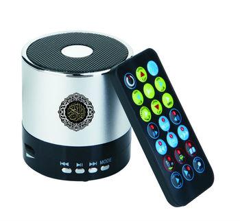 Digital berkualitas tinggi bebas download 3gp video pemutar suci.