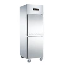 500 リットル 冷蔵庫