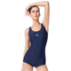 Designer Women Swimming Suit One Piece Plus Size Swimsuits Bathingsuits