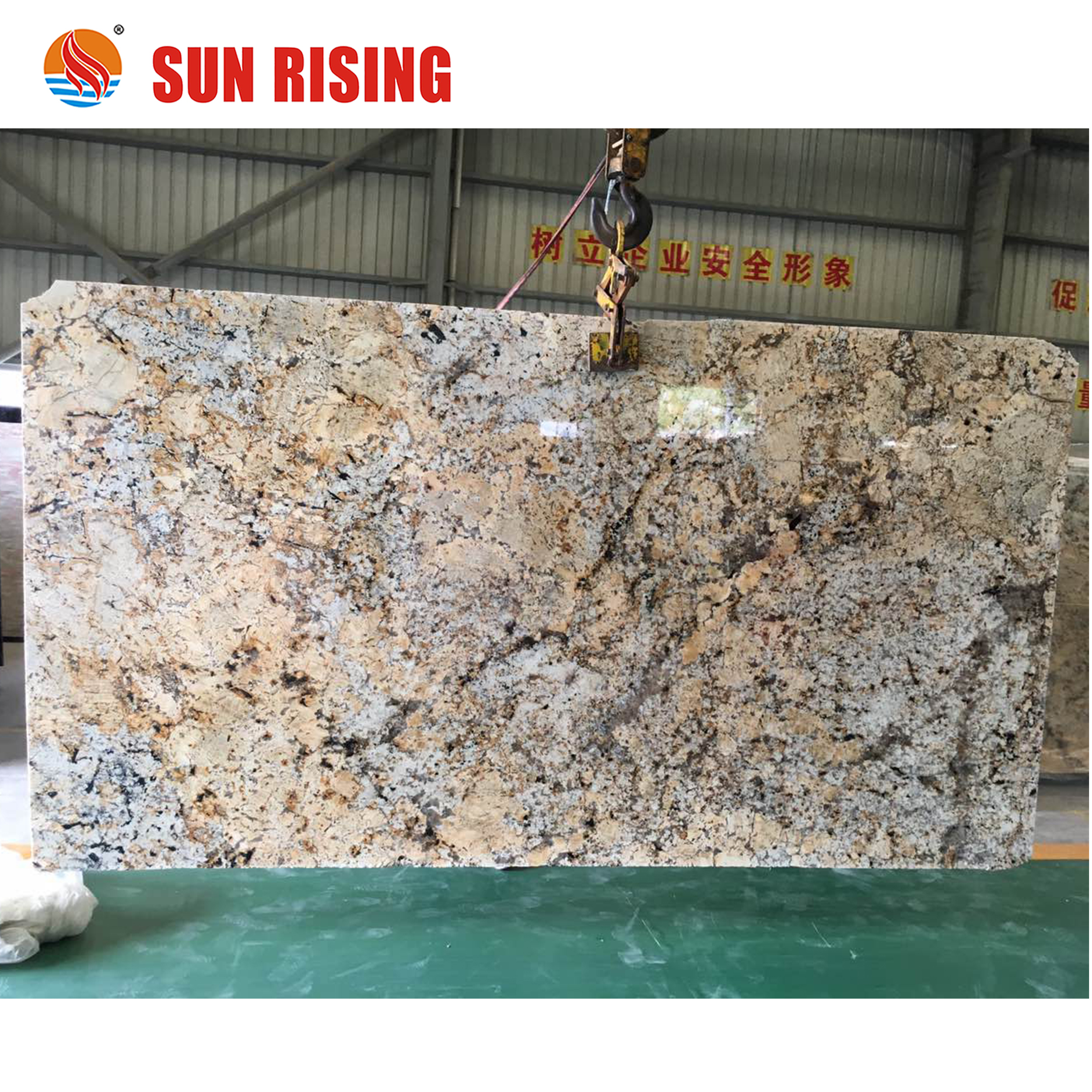 New Color Brazil Yellow Granite Golden Granite Slab For Sale