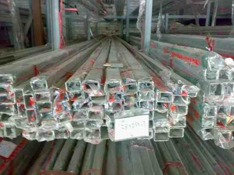 LK  STAINLESS STEEL PACKING