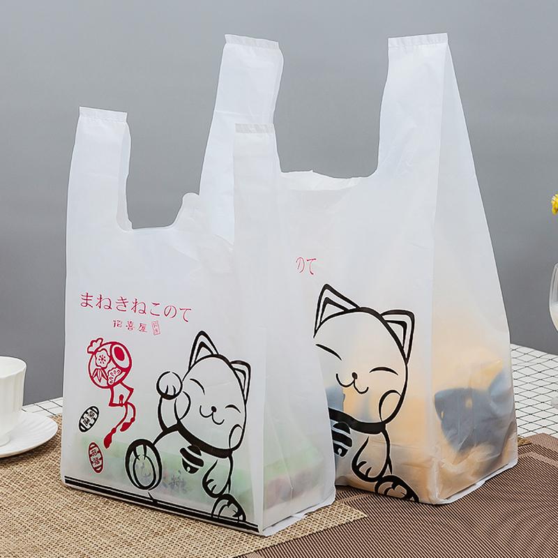 티셔츠 캐리 아웃 가방 프로모션 생분해 무역 쇼 그라비아 인쇄 플라스틱 쇼핑 가방