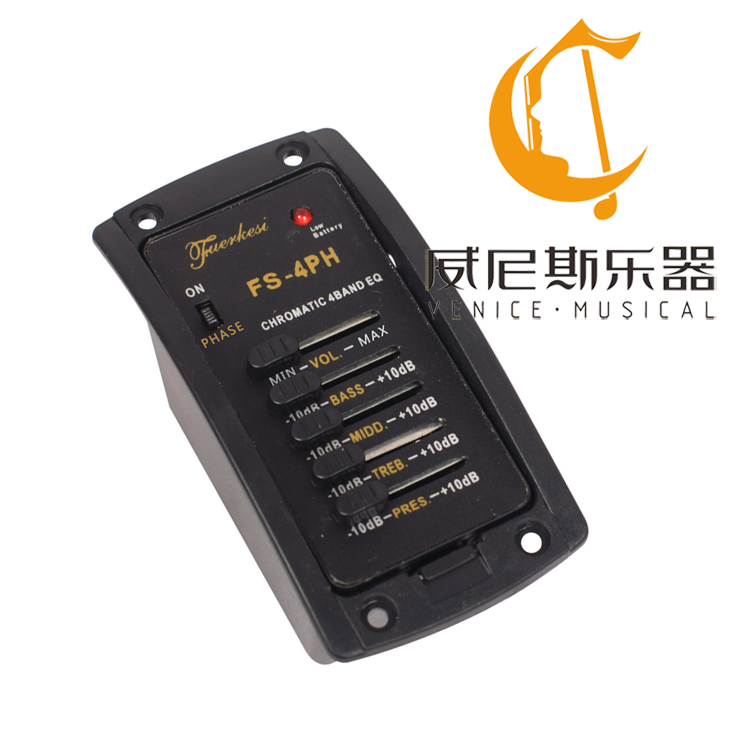 Acoustic guitar 5 Band EQ Equalizer Guitar Pickup Guitar Preamp with Tuner Function for Tone Volume Control