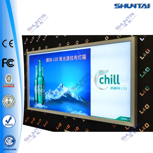 <strong>advertising</strong> on wall fabric display led backlit signboard