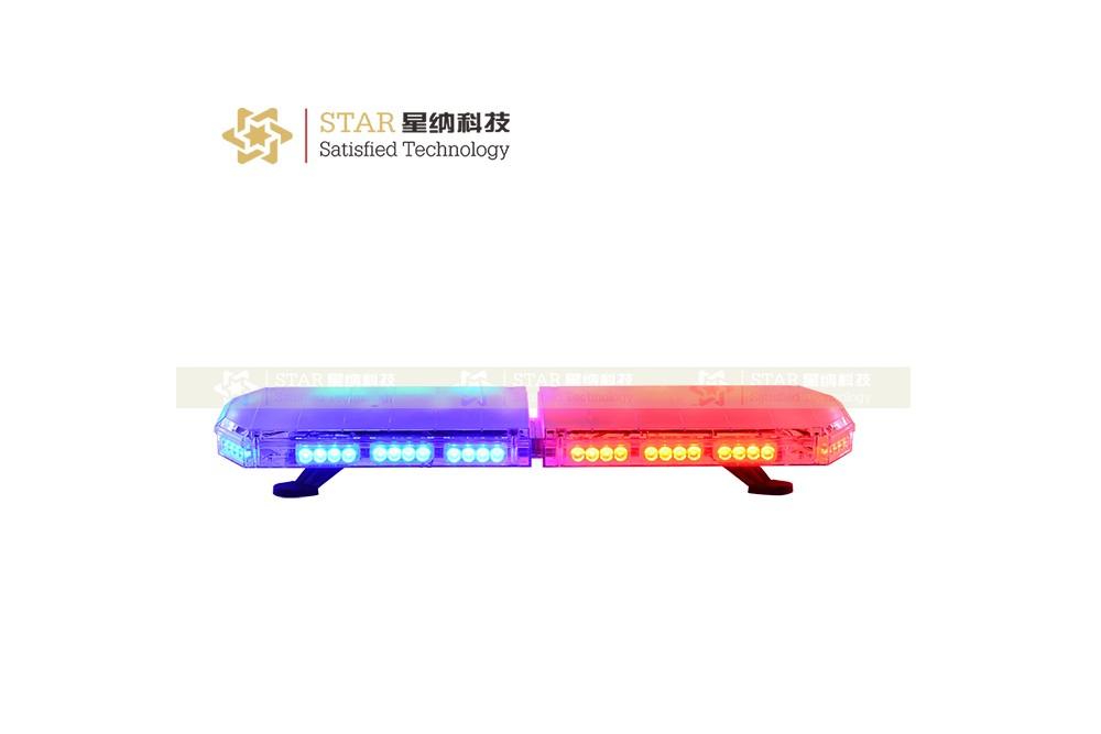 Emergency Led Mini Roof Bar Light For Police Using Led Warning ...