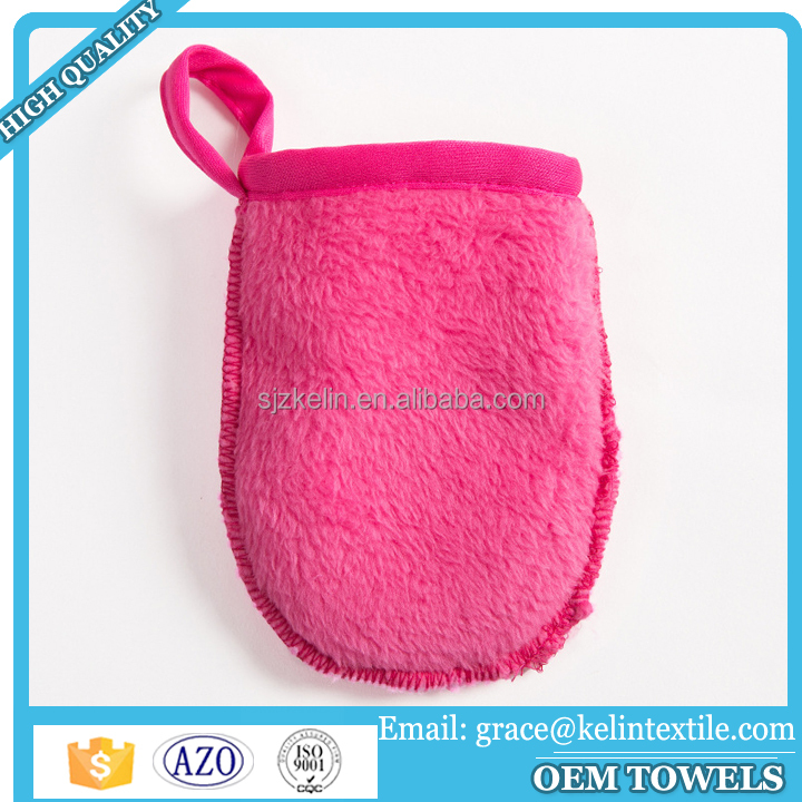 Reusable Microfiber Facial Cloth Face Towel Makeup Remover Cleansing Glove