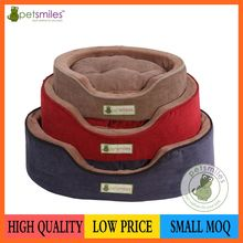 2016 hot ! good price fabric dog bed indoor