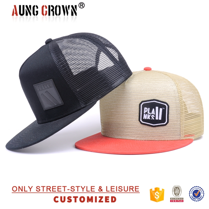 flat bill trucker mesh cap cool trucker flat caps custom flat brim trucker  cap de32f64e7e2c