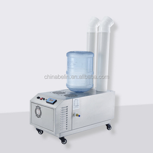 China Ultrasonic Water Fogger, China Ultrasonic Water Fogger