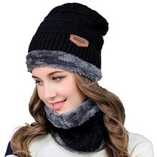 <span class=keywords><strong>Tricot</strong></span> Hiver Chaud Épais <span class=keywords><strong>Chapeau</strong></span> hommes Beanie <span class=keywords><strong>Chapeau</strong></span> <span class=keywords><strong>Écharpe</strong></span> <span class=keywords><strong>Ensemble</strong></span>
