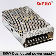 china supplier 150W Dual output switching power supply 24v 3a smps