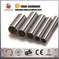 Food Grade 304 304L 316 316L 310S 321 Sanitary Seamless Stainless Steel Tube / SS Pipe with Low Price