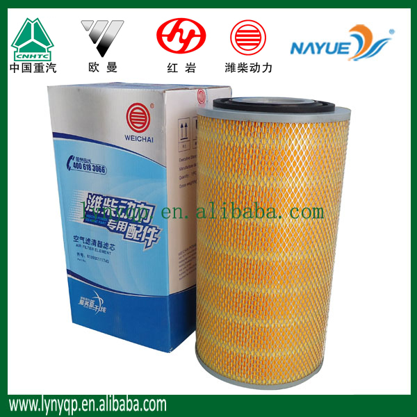 WEICHAI DEUTZ engine TD226B parts 612600111743 air filter use for SDLG CNHTC HOWO OMAN