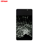 5 Inch For S6 S7 S8 S9 NOTE 5 Note 8 Broken Cracked Damaged Screen Repair Replacement LCD display, Refurbish lcd service