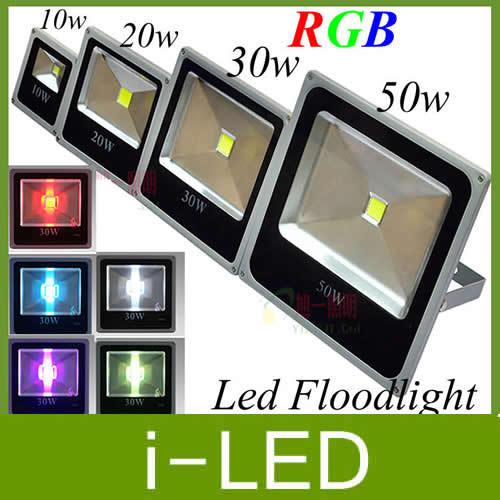 buy 12 volt 10w 20w 30w 50w rgb led flood light waterproof led floodlight. Black Bedroom Furniture Sets. Home Design Ideas