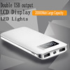 Ultra Thin Mobile Charger Power Bank Large Capacity 20000mAh Double USB Digital LCD Display Battery LED for Mobile Phone