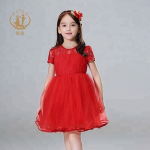 New arrival best-selling high quality cheap lace shinny net flower girl party children clothes 4-9y