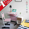 Adjustable Hight Single Student Desk And Chair Suit Can Be Used In School Or At Home
