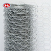 /product-detail/anping-hexagonal-small-hole-chicken-wire-mesh-poultry-wire-1-2-hex-galvanized-pvc-coated-wire-mesh-supplier-1711517072.html