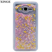 Liquid glitter water flow sand phone case tpu clear for Samsung Grand prime G530