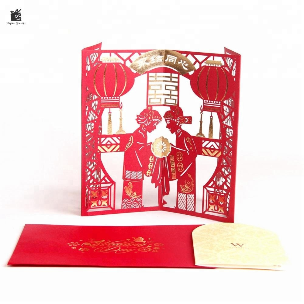 China Bride Cards, China Bride Cards Manufacturers and Suppliers on ...
