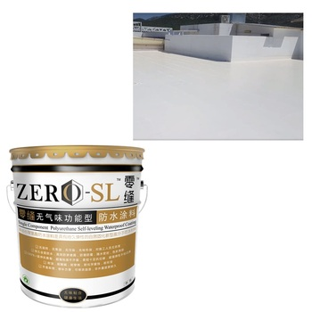 china shop best selling liquid silicone rubber spray coating