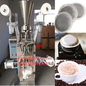 high efficient best quality Round Soft Pod Coffee Packaging Machine low price