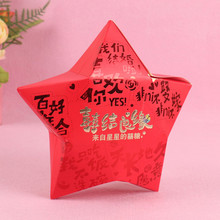 cheap red wedding favor make star shaped box