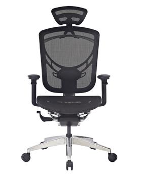 Gtchair Ivino Ergonomic Chair Good