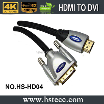 Metal Assembly M/m Dual Link Hdmi To Dvi Audio Adapter