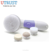 Utrust Rechargeable Waterproof Electric Deep Cleaning Facial Brush