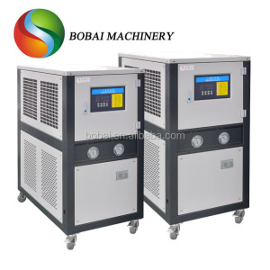 High effective mini carrier chiller controller prices