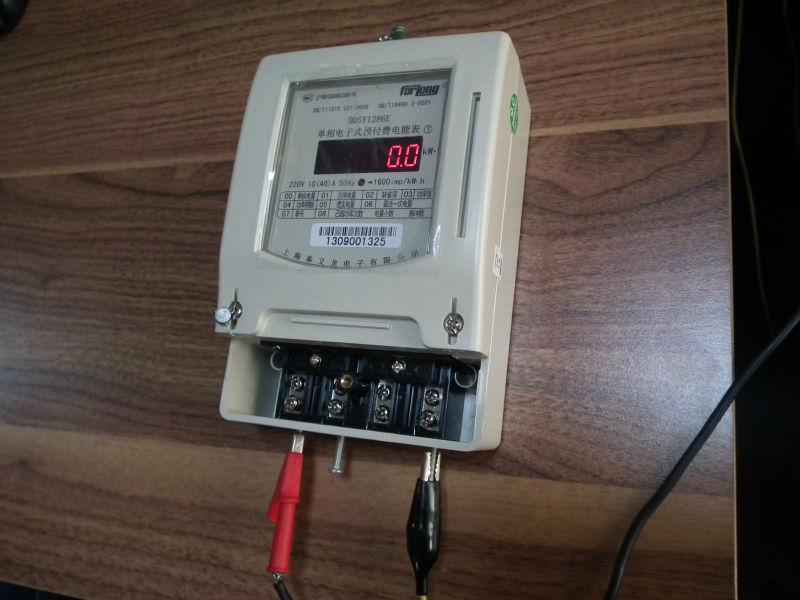 Electricity Meter: Digital Electricity Meter Circuit Diagram