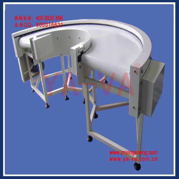 180 degree food-grade curve belt conveyor
