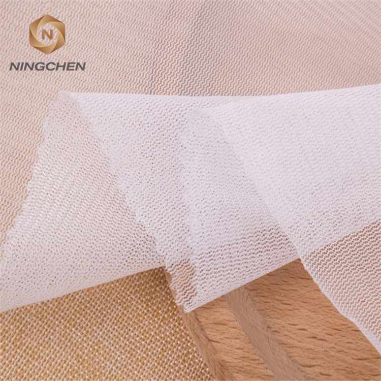 Mosquito net mesh cloth/Factory supplier polyester net microfiber thermal curtain fabric