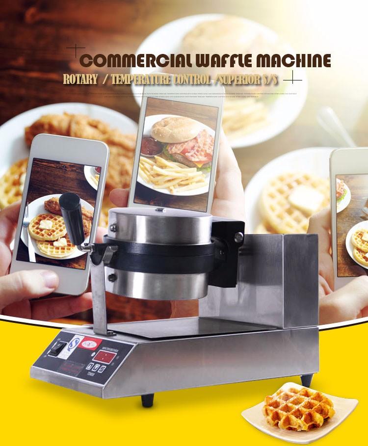 Robot Culinaire Gaufrier Plaque Personnalisée/industrielle ...